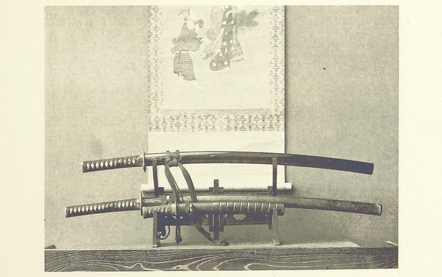 Japanese samuri sword