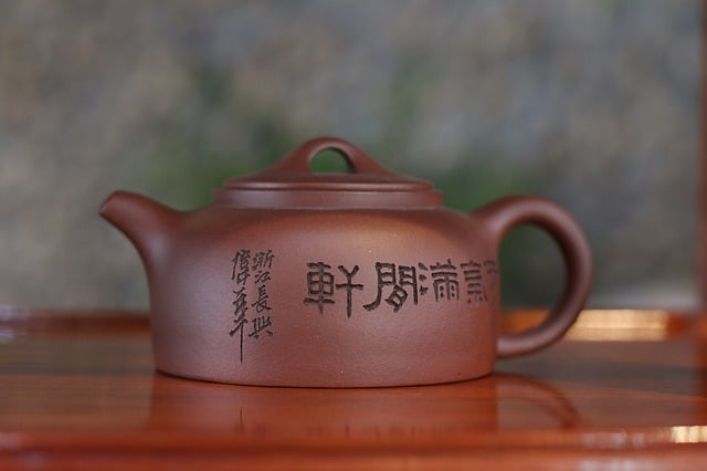 Japanese Green Tea Pot